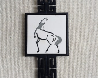 Vintage Modernist Horse Tile Trivet.  Wakyosai, A White Horse with Raised Head copy.  Mid century modern, Kitsch, Eames era.  Made in Japan