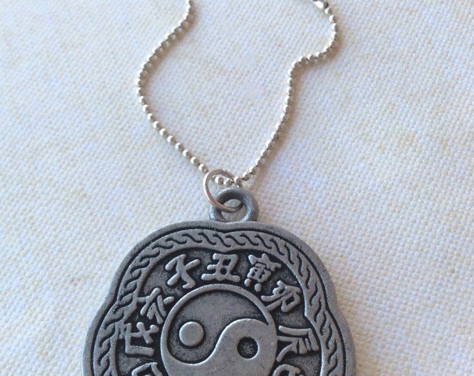 Asian Jewelry, Yin Yang Necklace, Asian Necklace, Tibetan Necklace, Mens Necklace