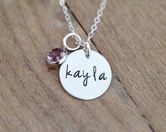 Personalized Name Necklace - - Hand Stamped Mommy Jewelry - - Sterling Silver