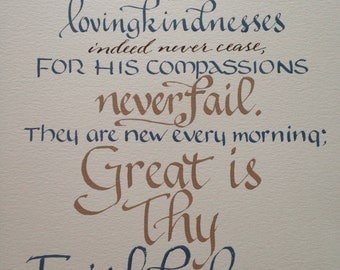 Christian Gift, Scripture Art, Bible Verse Art, Pastor Gift, Christian Counselor Gift, Missionary Gift, Lamentations 3,   11 x 14 inches