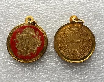 Sri Panchmukhi Hanuman Yantra Kavach Pendant Amulet - Blessed & Energized Beautifully Engraved Enameled Laminated Yantra