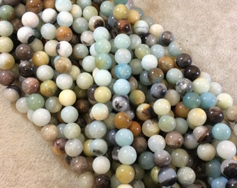 "8mm Smooth Round Multcolor Amazonite Beads - 15"" Strand (Approximately 47 Beads) - Natural Semi-Precious Gemstone"