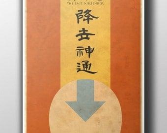 AVATAR : The Last Airbender (TLA) Aang Minimalist Poster Print