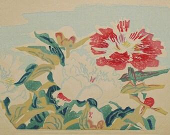 "Ukiyoe, Original Sōsaku-hanga, Woodblock print, antique, Kotozuka Eiichi, ""Paeonia lactiflora"""