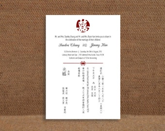 Double Happiness 囍 Stamp - Bilingual Chinese / English - Wedding Invitation (Digital Printable File)