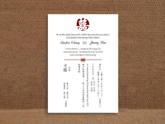 Double Happiness Stamp Bilingual Chinese English – Chinese English Wedding Invitations