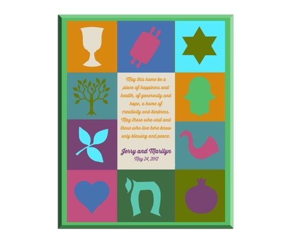 Wedding Gifts For Jewish Couples : Wedding gift for Jewish couple, Judaica home decor, engagment, new ...