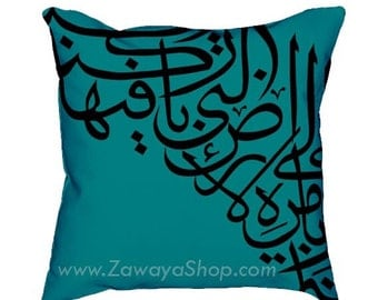 two Teal black home decor Arabic calligraphy oriental Abstract contemporary home decor cushion colors can be customized upon request