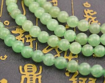 15.5inch Natural Green Aventurine Beads Gemstone Beads Round 8mm 6mm