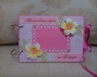 Blank Scrapbook Album for Bachelorette Party / Bridal shower album/ Personalized scrapbook album