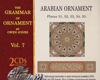 Grammar of Ornament Vol.7 - Arabian Ornament borders, geometric repeiting patterns clip art, background tiles clipart, Arabic design vector