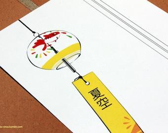 Furin Card - card Furin