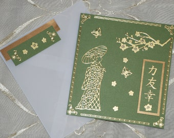 Asian Themed Greetings 3 Card Pack