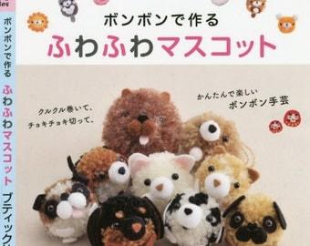 Pom Pom Fluffy Cute Mascots  - Japanese Bead Book