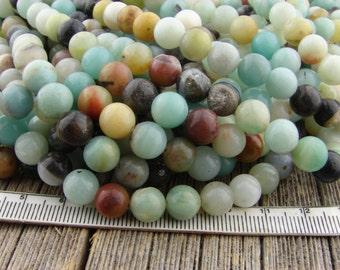 8mm Amazonite Beads, 8mm Flower Amazonite Beads, Multicolor Amazonite Smooth Round Beads 8 mm, Natural Gemstone Round Beads