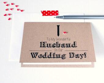 Handmade Wedding Card. Husband Card. Groom Card. Husband Wedding Card. Black Tie Card. Wedding Card for Groom. Wedding Day Card for husband