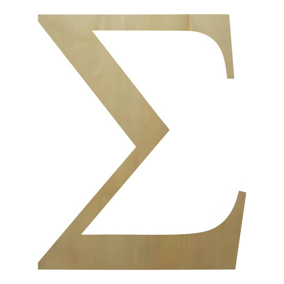 greek letter sigma wooden letter sigma paintable 22044