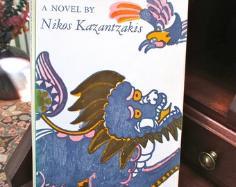 The Rock Garden 1963 paperback novel by Nikos Kazantzakis (1883-1957) Greek writer and philosopher