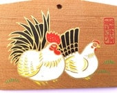 Japanese Wood Plaque - EMA - Year of Rooster - Japan - E4-24 - 1981 - Ueda Hachiman-Sha Shrine in Nagoya