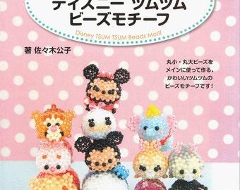 Master Kimiko Sasaki Collection 18 - Disney TSUM TSUM Beads Motif - Japanese craft book
