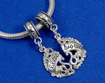 Lil Sis & Big Sis Round Filigree Duo European Dangle Bead Charms - Sterling Silver Lil Sis Big Sis Charm for European Bracelet