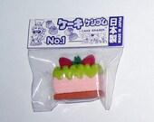 Japanese Iwako Eraser