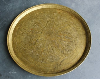 Vintage Hand Tooled Brass Islamic Arabic Tray