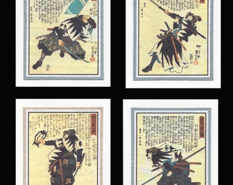 4 Blank Note Cards from the 47 Ronin by Kuniyoshi gcds008
