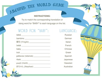 PACK OF 10 CARDS -  Travel Hot Air Balloon Theme Baby Shower Game Cards (Customize with your colors)
