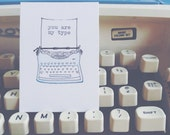 "You are my type"" Typewriter watercolor mixed media art by dabblelicious"