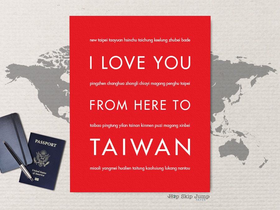 Taiwan Home Decor Taipei Poster I Love You From Here To