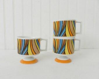 Mid Century Modern Julia Coffee Cups - Tea Cups - 1960s Coffee Cups