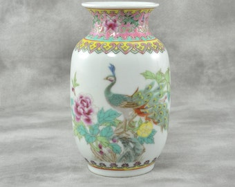 Chinese Famille Rose Porcelain Peacock and Peony Vase