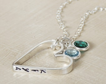 Custom Heart Necklace - Mother's Necklace - Grandma Necklace - Hand Stamped Necklace - Hand Stamped Heart - Valentine's Day - Mommy Necklace