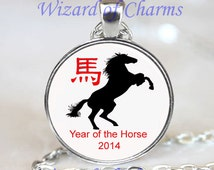 2014 Year of the Horse Pendant, Year of the Horse Necklace , Silver (PD0540)