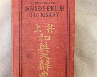 Japanese English Dictionary from the 1920's.