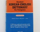 retro korean english dictionary