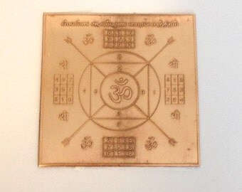 "3"" Most Potent Numeric Sri Bhairav Siddhi Yantra - Blessed in USA - Pure Copper"
