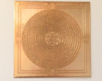 "3"" Purusha Sukta Maha Yantra - Pure Copper - Energized - Most Auspicious Energy"