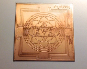 """3"""" Durga Devi Copper Yantra - Energized - Mystic Siddhi - Protection - Victory"""