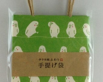 Sets of 2  Budgerigar Budgie Parakeet Japanese Washi Paper Stand Up Bags Mini Size (FW23003) Buy other Items together for BETTER price.
