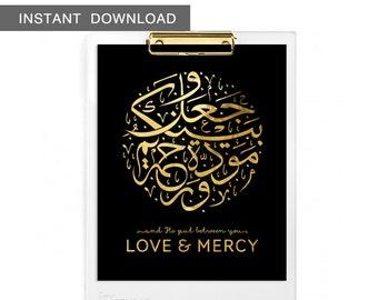 "Instant Download! Islamic Calligraphy Quran Verse - Surah Ar Rum 'Love & Mercy'. Wall Art Print, 8x10"""