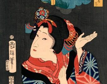 "Utagawa Kuniteru : ""Oshichi"" (1867) - Giclee Fine Art Print"