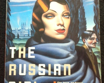 The russian girl by kingsley amis paperback