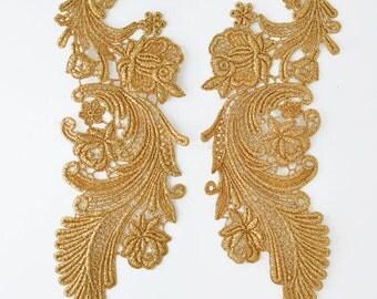 "9-1/2"" x 4"" Metallic Applique by pair, Gold, Silver, LP-MX-4665"