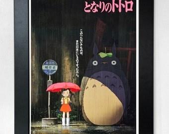 My Neighbor Totoro A3 Movie Poster Studio Ghibli Unframed