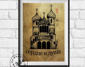 Russian Church Tattoo Print. Neo Traditional Tattoo style.