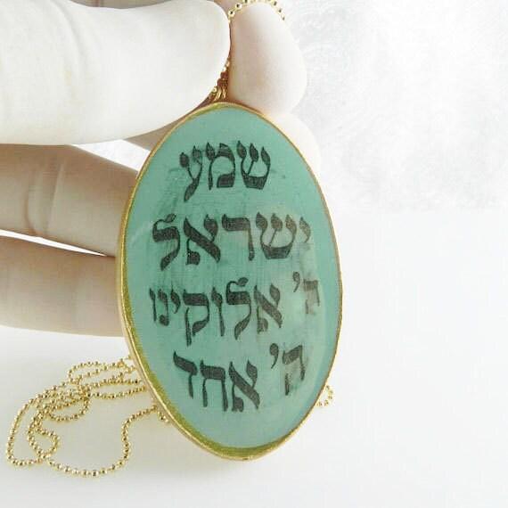 Collana shema israel collana lunga oro con lettere ebraiche for Lettere ebraiche