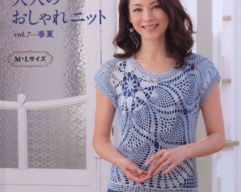 Crochet to Wear in  Spring and Summer (Japanese)