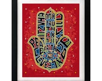 Mosaic Hebrew Hamsa Symbol Jewish Art